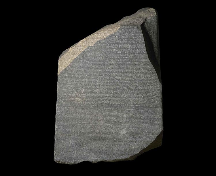 British Museum'un En İlgi Çeken Parçası Rosetta Taşının Büyüleyici Hikayesi